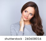 portrait of an attractive... | Shutterstock . vector #260608016