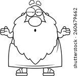 a cartoon illustration of... | Shutterstock .eps vector #260679662