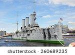 Russian Cruiser Aurora As A...