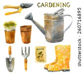 watercolor gardening set | Shutterstock .eps vector #260716895