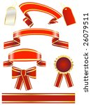 color ribbons for design | Shutterstock .eps vector #26079511