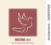 vector illustration flying... | Shutterstock .eps vector #260835968