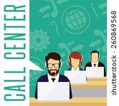vector customer service concept.... | Shutterstock .eps vector #260869568