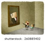 father and her son admiring... | Shutterstock . vector #260885402