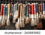 Calligraphy Chinese Brushes