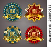 set of luxury golden badges... | Shutterstock .eps vector #260890556