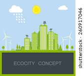 sustainable city concept with... | Shutterstock .eps vector #260917046