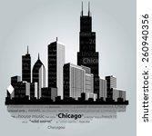 vector. chicago city silhouette. | Shutterstock .eps vector #260940356