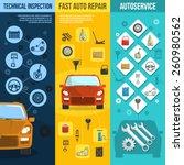 auto service vertical banner... | Shutterstock .eps vector #260980562