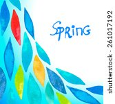spring blue  colorful rainbow...   Shutterstock .eps vector #261017192