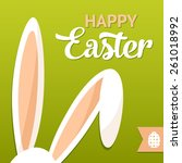 happy easter card with rabbit...   Shutterstock .eps vector #261018992