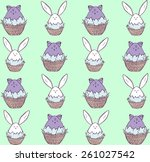 "vector pattern ""happy easter""... | Shutterstock .eps vector #261027542"