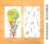 watercolor easter card with... | Shutterstock .eps vector #261110816