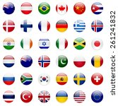 world flags vector collection.... | Shutterstock .eps vector #261241832