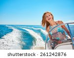 summer vacation   young woman... | Shutterstock . vector #261242876