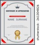 vector certificate template. | Shutterstock .eps vector #261304826