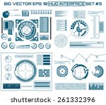 abstract future  concept vector ... | Shutterstock .eps vector #261332396