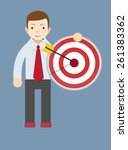 successful friendly man or... | Shutterstock .eps vector #261383362