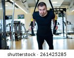 great workout. handsome fitness ... | Shutterstock . vector #261425285