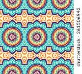 seamless pattern. vintage... | Shutterstock .eps vector #261506942