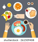 breakfast set. top view. | Shutterstock .eps vector #261509408