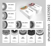 premium abstract creative... | Shutterstock .eps vector #261525002