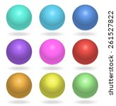ping pong balls multicolor ... | Shutterstock .eps vector #261527822