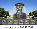 Norway. Oslo. Frogner Park. Fountain Vigeland. The fountain in the Park Vigeland sculpture is one of the most magnificent fountains Norway. The fountain is located in the most famous Park in Oslo.