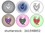 heart style shield postcard... | Shutterstock .eps vector #261548852