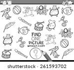 black and white cartoon vector... | Shutterstock .eps vector #261593702