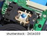 cd rom drive close up shot | Shutterstock . vector #2616103
