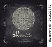 Ethnic Floral Mandala With You...