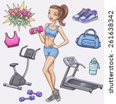 fitness girl and gum and... | Shutterstock .eps vector #261638342