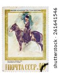 "Small photo of USSR- CIRCA 1988: a stamp printed by the USSR shows a painting by the artist Vrubel ""The escort (Horse of Kabardian Breed)"" circa 1988"