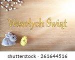 polish easter card | Shutterstock . vector #261644516