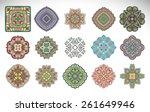 mandalas. ethnic decorative...   Shutterstock .eps vector #261649946