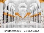 abu dhabhi  uae   mar 8  view...   Shutterstock . vector #261669365