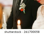 wedding decorations and candles | Shutterstock . vector #261700058