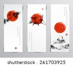 vertical banners with mountains ... | Shutterstock .eps vector #261703925