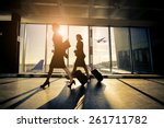 silhouette of the tourists at... | Shutterstock . vector #261711782