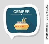 transportation ferry flat icon... | Shutterstock .eps vector #261769652