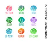 set of logos  icons  labels ... | Shutterstock .eps vector #261828872
