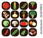vegetarian food icons.... | Shutterstock .eps vector #261878852