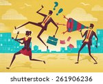 great and inspirational... | Shutterstock .eps vector #261906236