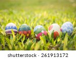 colorful easter egg in the... | Shutterstock . vector #261913172