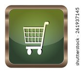 square button shopping on the... | Shutterstock .eps vector #261937145