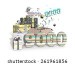 party with presents and... | Shutterstock . vector #261961856
