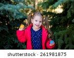 beautiful girl in the park... | Shutterstock . vector #261981875