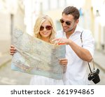 summer holidays  dating and... | Shutterstock . vector #261994865