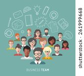 vector illustration of business ... | Shutterstock .eps vector #261999668